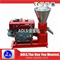 Buy cheap bioenergy machines Wood sawdust pellet machine price from wholesalers