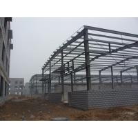 Buy cheap H-section Industrial Steel Building Fabrication For Steel Column / Beam from wholesalers