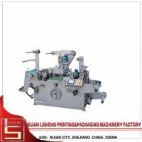 Buy cheap Microcomputer Control Auto Slitting Machine , Small Size slitter rewinder machine product