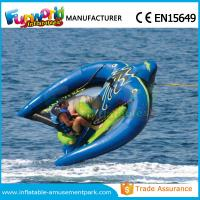 Buy cheap 0.9mm PVC Tarpaulin Manta Ray Water Toys Flying Water Boat Inflatable Raft Boat from wholesalers