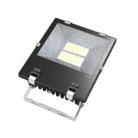 Buy cheap 100watts RGB Color Led Floodlights As Wall Lighting Decoration Hotel Buildings from wholesalers