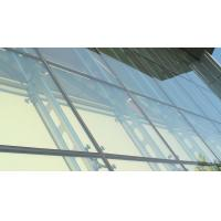 Buy cheap Double glazing glass with decorative bar inside from wholesalers