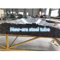 Buy cheap Electric Resistance Welded Steel Pipe Air Heater Tubes As2556-2000 1000 - 12000mm Length from wholesalers