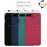 Buy cheap Smart iphone Case with 3 in 1 from wholesalers