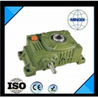 Buy cheap Metallurgical Machinery Speed Reducer Gearbox Green 0.12 - 33.2kw from wholesalers