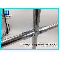 Buy cheap HJ-4D Paralleled Chrome Pipe Connectors For Conveyor Assembly Lines from wholesalers