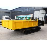 Buy cheap 4 Tons Walk Type Small Tracked Transport Vehicle Yellow Color Long Life from wholesalers