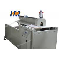 Buy cheap 450kg CNC Plastic Cutting Machine High Automation No Noise Smooth Running from wholesalers