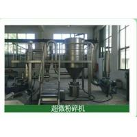 changsha staherb natural ingredients