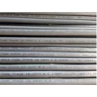 Wholesale TP405, UNS S40500, EN 1.4002, DIN X7CrAl13 stainless seamless steel tube from china suppliers