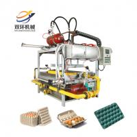 Buy cheap Poultry farm equipment waste paper recycling egg tray machine / egg tray production line / egg tray making machine made from wholesalers