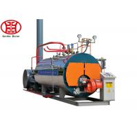 Buy cheap factory price firetube type 0.5-20 ton/h natural gas diesel oil steam boiler for laundry room from wholesalers