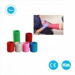 Buy cheap Fiberglass Material Fiber Casting Tape  Orthopedic Synthetic Fiber Cast Arm Leg Bandages from wholesalers