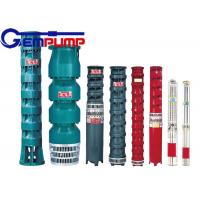 Wholesale Deep Well Submersible Pump , submersible motor pump 2~500m³/h Flow from china suppliers