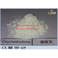 Buy cheap CAS 434-07-1 Legal Anabolic Steroids Oxymetholone / Anadrol White Powder For product
