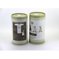 Buy cheap Food Grade Lovely Cardboard Paper Cans packaging for Baby Clothes and Gifts from wholesalers