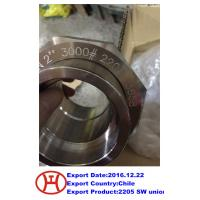 Wholesale 2205 SW union from china suppliers