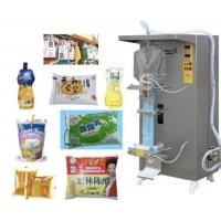 Buy cheap Water / Milk Bag Filling Machine Automatic Liquid Filling Sealing Machine For Food from wholesalers