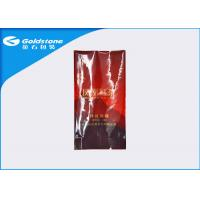 Wholesale Easy To Tear Incision Aluminium Foil Black Tea Bag Sachet 3 Gram Or 6 Gram from china suppliers
