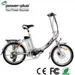 Buy cheap 36V Lithium battery Motorised Folding Electric Bike for school girls from wholesalers