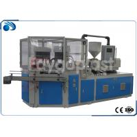 Buy cheap Auto Cosmetics Plastic Bottle Molding Machine / Blow Injection Molding Machine from wholesalers