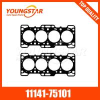 Buy cheap High quality cylinder head gasket for SUZUKI F10A 11141-75101 from wholesalers