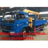 Buy cheap HOT SALE! YUEJIN 4*2 diesel 3.2tons telescopic crane boom mounted on truck, Customized cheaper cargo truck with crane from wholesalers