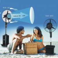 Buy cheap China Competitive Misting Fan Supplier from wholesalers