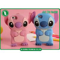 Buy cheap Stich Cute Toy Silicone Phone Cases Iphone 6 Protective Covers from wholesalers