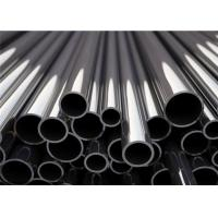 Buy cheap Round Stainless Steel Tubing 201 304 316L 321 Grade Heat - Resistant from wholesalers