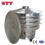 Buy cheap Hot sale Cassava Corn Starch Vibration Screen Wheat Rice Flour Vibrating Sieve from wholesalers