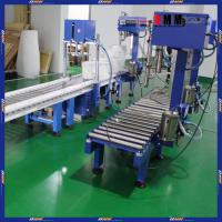 Buy cheap dual speed  lubricating oil weighing filling machine from wholesalers