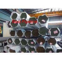 Buy cheap Nace Mr0175 Duplex 2205 Pipe ASTM A790 Material High Mechanical Strength from wholesalers