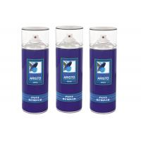 Buy cheap High Efficient Aerosol Paint Remover for Car Spray Multi Paint Coating Eco-friendly from wholesalers