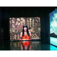 Buy cheap Sell ph16 outdoor full colour led displays ,led signs from wholesalers