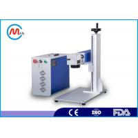 Buy cheap Acrylic Flying Fiber Laser Marker Machine For Wood Metal 30w , MetalLaser Marking Machine from wholesalers