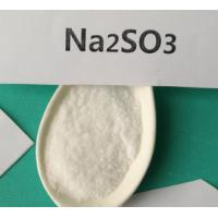 Wholesale SSA Sodium Sulfite Food Grade Anhydrous Na2so3 White Power Cas No 7757 83 7 from china suppliers