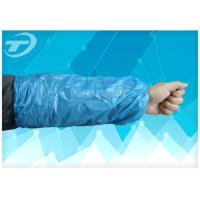 Buy cheap LDPE Blue Color Disposable Sleeve Covers Protectors For Arms from wholesalers