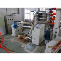 Buy cheap Electric Calender Machines For Paper Making , ZD3000 Screw Loader from wholesalers