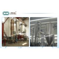 Buy cheap High Speed Pharmaceutical Machinery / Rotating Dryer Medicine Processing from wholesalers