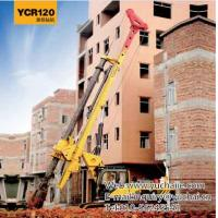 Buy cheap yuchai YC120R Rotary drilling rig from wholesalers