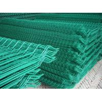 Buy cheap Manufacturer exporting PVC coated wire mesh fence from wholesalers
