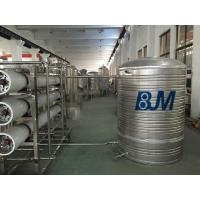 Buy cheap Reverse Osmosis / Ultra Violet Rays Drinking Water Treatment Systems for Mineral Water from wholesalers