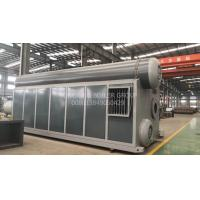 Buy cheap Pharmaceutical Gas Fired Steam Boiler Industrial Water Tube Boiler Natural Gas from wholesalers