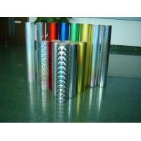 Wholesale En71 PVC Laser Film from china suppliers
