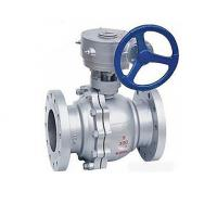 floating type metal sealing ball valves apply for power station Manufactures