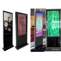 Buy cheap Outdoor professional LCD screen advertising 47 inch LCD TV advertising display from wholesalers