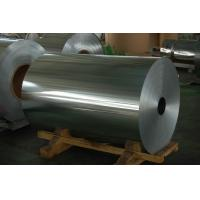 Buy cheap Food Container Aluminum Foil With Lids ISO9001 SGS BV Certificate from wholesalers