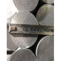 Buy cheap Magnesium Alloy Rare Earth Billet WE43 WE54 WE94 Magnesium Metal Mg Rod from wholesalers