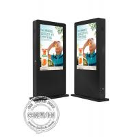Buy cheap Outdoor Advertising Display Waterproof Outdoor Digital Signage 46 Inch Glass Panel With Android System from wholesalers